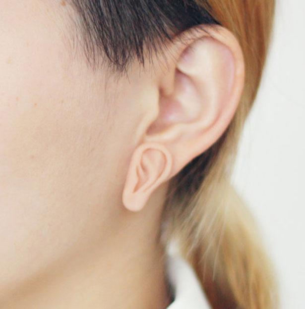 Little-Third-Ear